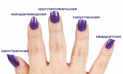 Как придать форму ногтям