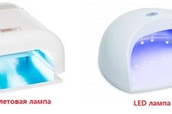 Виды ламп для сушки шеллака