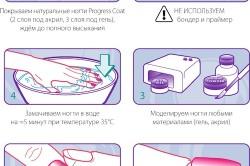 Последовательность снятия нарощенных ногтей