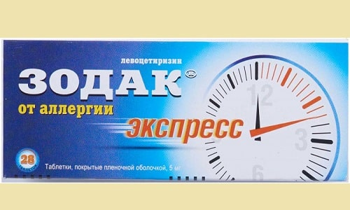 Зодак Экспресс имеет только форму таблеток для приема внутрь