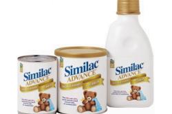 Similac - при запорах у новорожденных