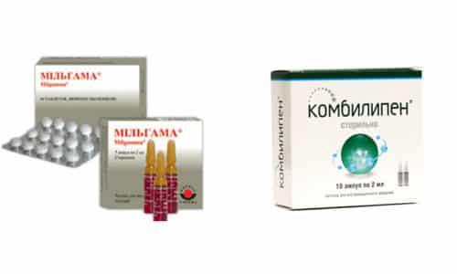Мильгамму и Комбилипен используют в профилактике и лечении воспалительных заболеваний периферических нервов и мозга