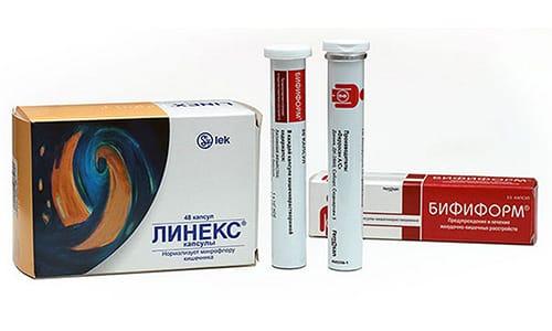 Бифиформ и Линекс - пробиотики, которые чаще прописывают при дисбактериозе