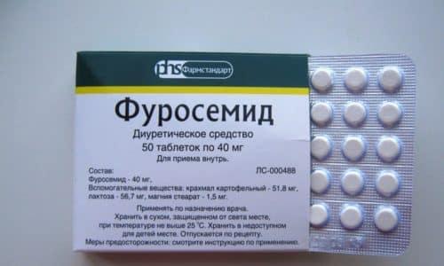 Фуросемид назначают при аденоме паращитовидной железы