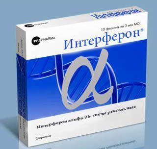 нтерферон в упаковке