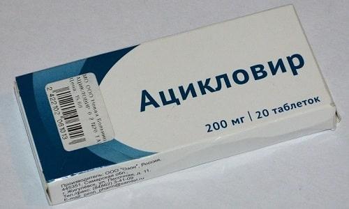Схема медикаментозного лечения герпеса на носу включает противовирусный препарат Ацикловир