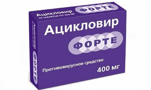 Максимальная концентрация Ацикловира в крови достигается спустя 2-3 часа после первого приема
