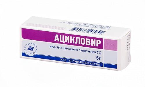 Ацикловир обладает противовирусным и иммуномодулирующим свойствами