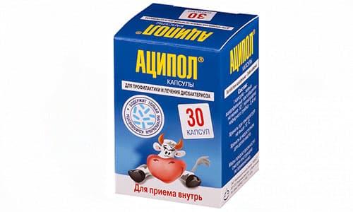 Средний курс приема пробиотика Аципол составляет 7-10 дней