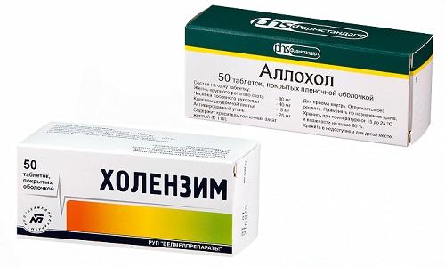 Чтобы снизить риск развития желчнокаменной болезни рекомендуют препараты Аллохол или Холензим