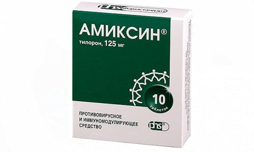 Амиксин можно принимать детям старше 7 лет, им средство назначается, чтобы вылечить ОРВИ и грипп