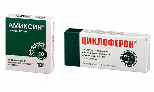Для лечения вируса гриппа, герпеса и др. врачи назначают препараты Амиксин и Циклоферон
