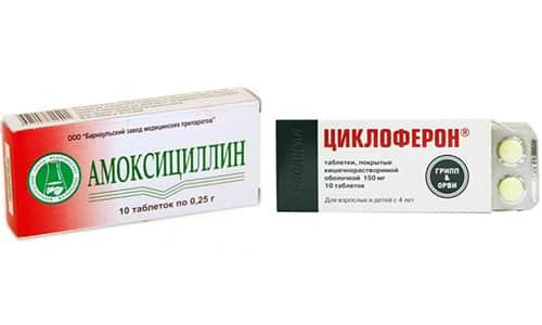 Нередко сложные заболевания не поддаются лечению монокомпонентными средствами и требуют Амоксициллина и Циклоферона