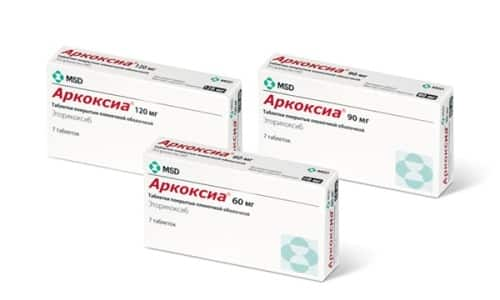 Аркоксиа – противовоспалительное средство, назначаемое при грыже позвоночника