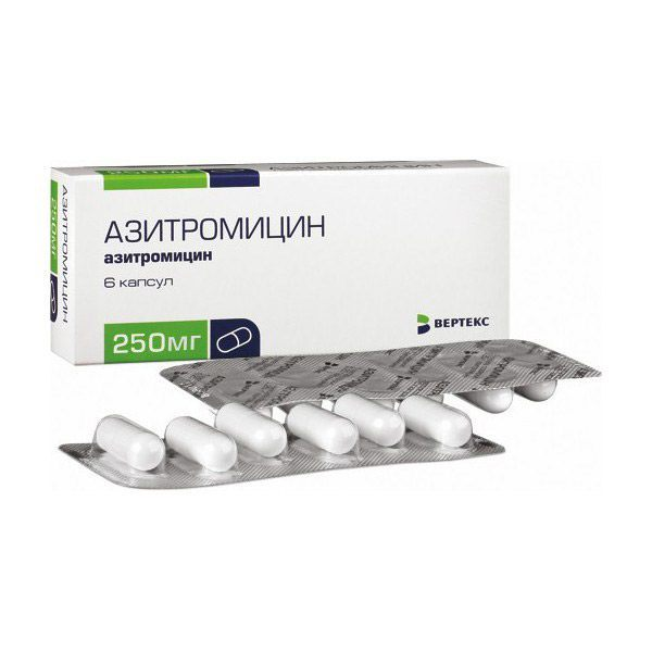 азитромицин в упаковке