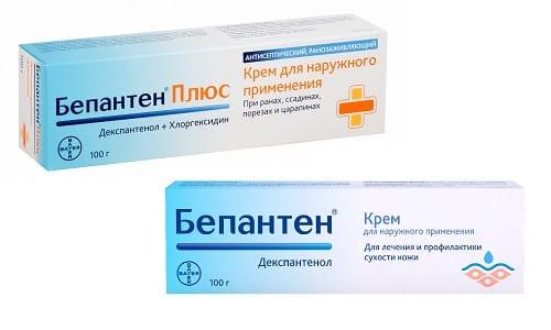 Бепантен и Бепантен Плюс - препараты стимулирующие регенерацию кожи