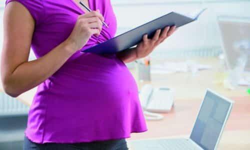 Женщины, планирующие беременность, должны контролировать концентрацию антител к ТГ, если она будет выше нормы, это может вызвать проблемы с зачатием и вынашиванием плода