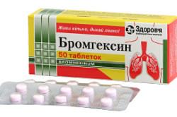Бромгексин для лечения бронхита