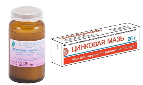 Салициловая или цинковая мазь применяется для лечения дерматологических заболеваний, сопровождающихся воспалительным процессом