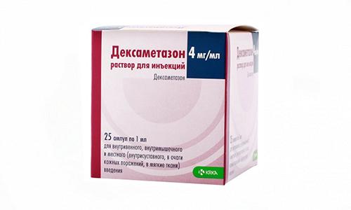 Дексаметазон в качестве местного средства назначается для лечения воспалительного процесса в органе слуха