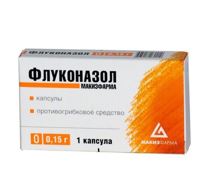 упаковка флуконазола