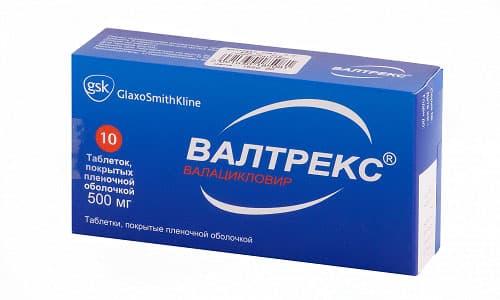Валтрекс справляется с вирусами герпеса 1, 2 и 6 типа, а также с вирусом Эпштейна-Барр и цитомегаловирусом