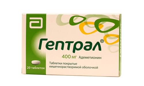 При употреблении Гептрала могут появляться аллергические проявления, редко анафилактические состояния