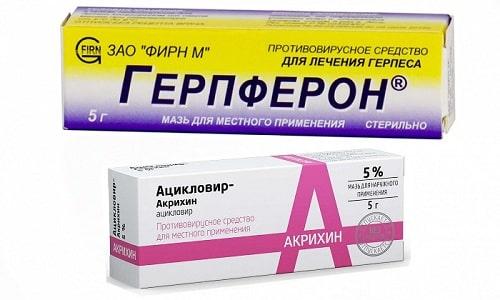 При обострениях герпеса необходимо применять иммуномодулирующие и противовирусные лекарственные средства, например Ацикловир или Герпферон