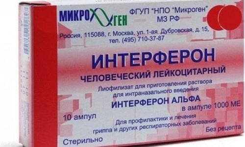 На развитие первичного гипотиреоза влияет препарат Интерферон