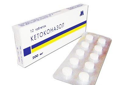 кетоконазол в упаковке