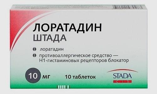 При развитии ринита и с целью предупреждения сезонной аллергии требуется длительное лечение, и тогда препаратом выбора становится Лоратадин