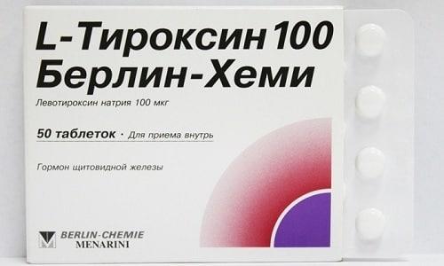 В основе лечения недостаточности щитовидной железы лежит применение заместительной терапии. С этой целью назначают Л-тироксин