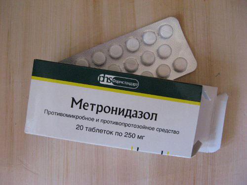 таблетки метронизадол