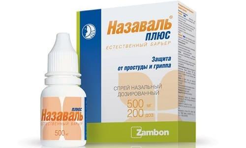 Передозировка препарата Назаваль плюс может вызвать тошноту, рвоту и расстройство кишечника