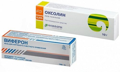 Виферон и Оксолиновая мазь - лекарственные средства, используемые в составе комплексной терапии заболеваний вирусной этиологии