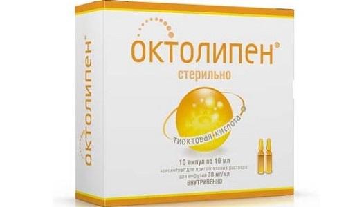 Октолипен активизирует углеводный либо жировой обмен в организме