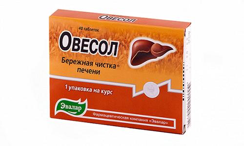 Не следует применять Овесол и расторопшу, так как она может снизить эффективность терапевтического воздействия лекарственного препарата