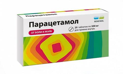 Если препараты используются в форме таблеток, тогда Парацетамола - 1 таблетка, а Но-Шпы и антигистаминного средства - по 0.5 таблетки