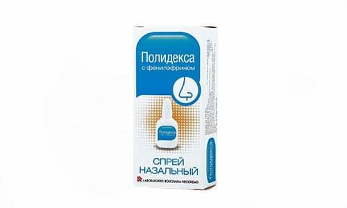 Полидекса является комплексным средством, которому присущи как противовоспалительные свойства, так и антибактериальные