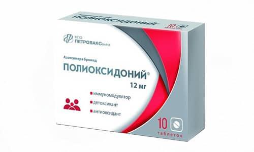 Полиоксидоний активирует иммунную систему и уменьшает процесс воспаления
