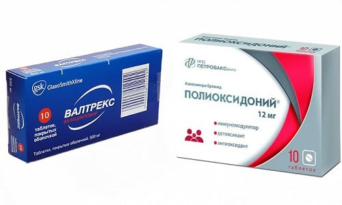 Валтрекс и Полиоксидоний - медикаменты, обладающие противовирусными свойствами, положительно влияющие на течение инфекционного заболевания