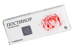 Постинор - таблетки, вызывающие месячные