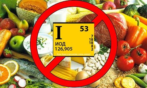 При гипертиреозе нельзя есть богатые йодом продукты