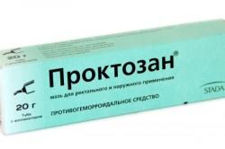 Проктозан для лечения геморроя при беременности