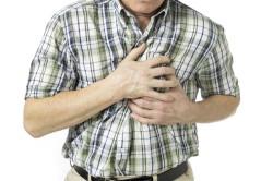 Противопоказание общей анестезии при сердечной недостаточности
