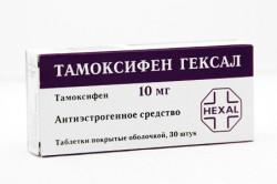 «Тамоксифен» для лечения гинекомастии