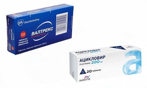 Ацикловир и Валтрекс используют для терапии герпеса