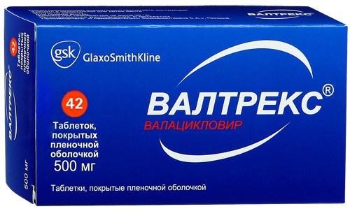 таблетки валтрекса