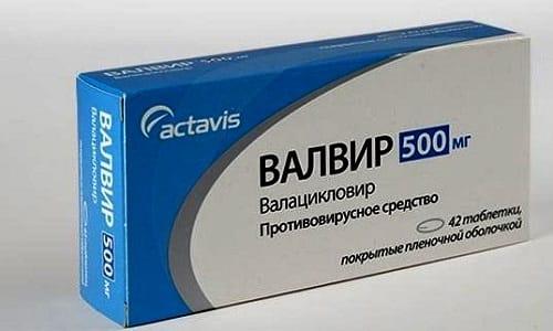 Используя Валвир для лечения герпеса, следует учитывать возможные осложнения для людей с хроническим воспалением почек