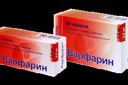 Варфарин для лечения тромбоза
